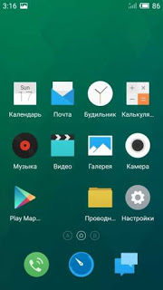 Custom Rom Redmi Note 3 (MTK) [ROM] [5.1.1][UNOFFICIAL] Part 1