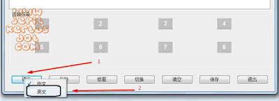 Flash Treq A10 Basic 2K+ 20150520