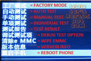 Menu Recovery Android Bahasa China