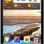 Cara Flashing Lenovo A828T via ONTIM Marvell MultiDL